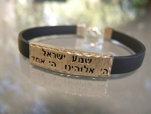 """Shema Israel""  silver bracelet"