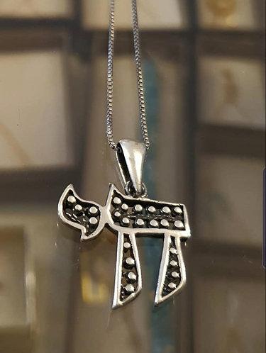 """Chai"" Silver pendant , Kabbalah pendant , Men jewelry"