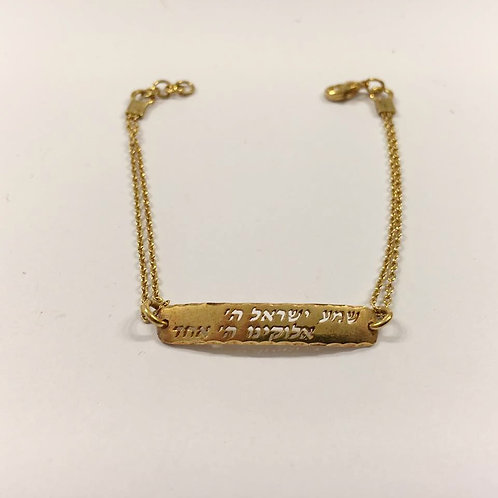 """shema Israel"" bracelet ,Gift for her ,gold-filled bracelet"