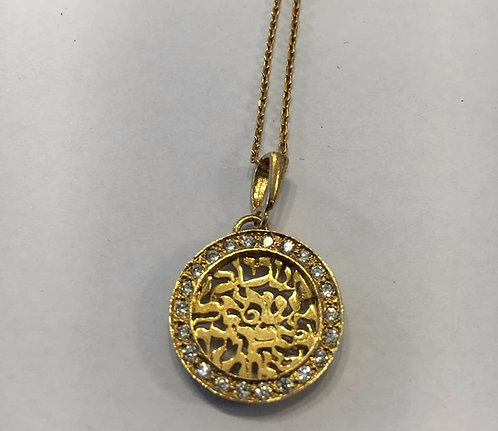 """shema Israel"" pendant ,gold-filled  pendant, Shema israel jewelry"