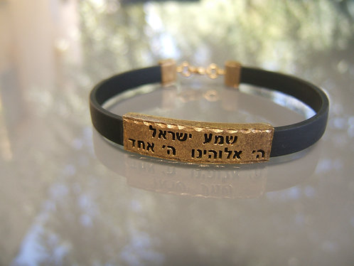 """Shema Israel""  Gold-filled bracelet"