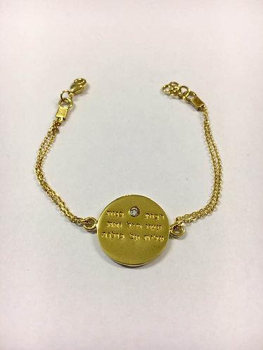"Gold filled bracelet ,Kabbalah bracelet, "",,, צמיד ""רבות בנות עשו חיל"