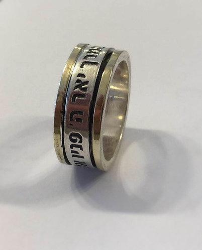 Man's ring , Silver and gold ring ,Greeting ring , Kabbalah jewelry