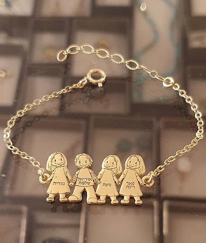 Children bracelet ,Family bracelet, Mother gift, Children engraving bracelet