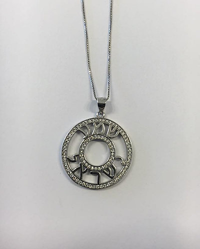 Shema Israel pendant, Star of David, Jewish jewelry,Silver 925