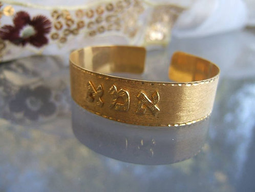 "MOM open bangle bracelet-""אמא"""