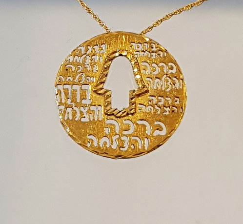 Blessing and success pendant , Gold-filled necklace