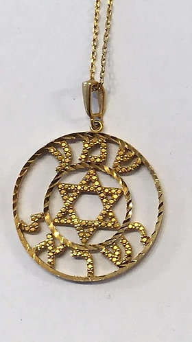 """shema Israel"" pendant ,Star of David  pendant, Shema israel jewelry"