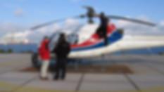 Luftbilder-mit-Cineflex.jpg