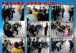 Nanning China Training Class