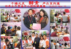 PWTC Health fair