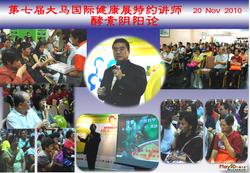 Malaysia International Health Fair