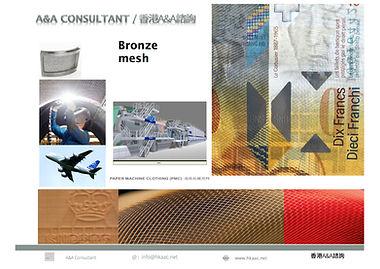 Bronze Mesh | A&A Consultant