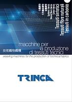 意大利特意佳 Trinca | 香港A&A 咨询