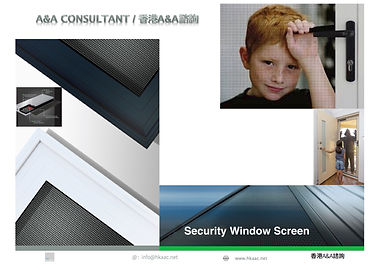 Security Screen Metal Mesh | A&A Consultant