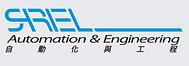 意大利薩利爾 I 技術織物大卷裝捲繞機 I 香港A&A諮詢