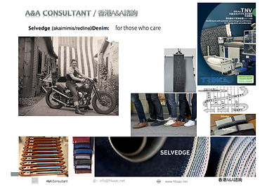 Selvedge denim | A&A Consultant I Trinca Shuttle loom