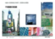 不鏽鋼印刷網 | A&A Consultant