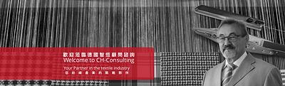 德国智恒顾问咨询 CH-Consulting | 香港A&A 咨询