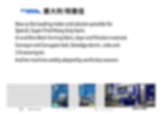 Trinca I A&A Consultant I Technical Textile I Industrial Fabrics I Metal Mesh