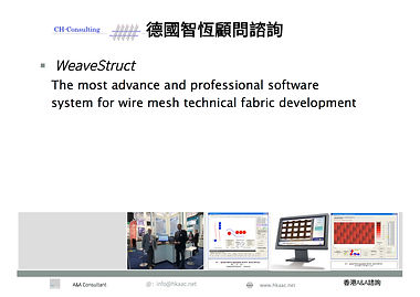 CH-Consulting I A&A Consultant I Technical Textile I Industrial Fabrics I Metal Mesh