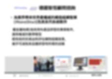 德國智恆顧問諮詢 CH-Consulting | 香港A&A 諮詢