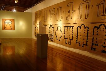 Anita Kontrec Exhibit
