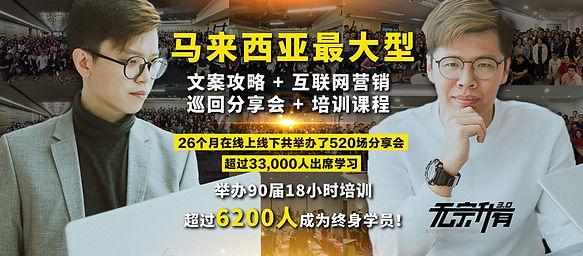 WhatsApp Image 2020-06-05 at 10.08.59.jp