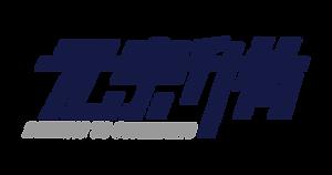 logo-3.0-06.png