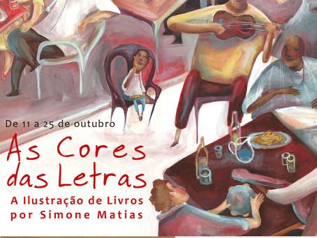 Exposição As Cores das Letras - A ilustração de livros por Simone Matias