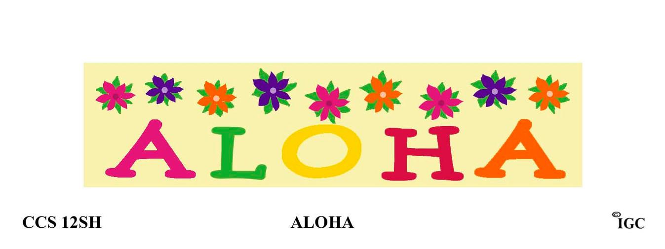 Aloha Candle Cozy