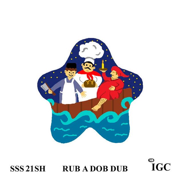 Rub A Dub Dub Star
