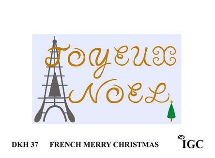 French Merry Christmas Doorknob Hanger