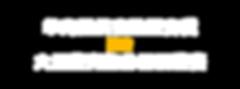 HEADLINES_PROTEINS_LAMB (1).png