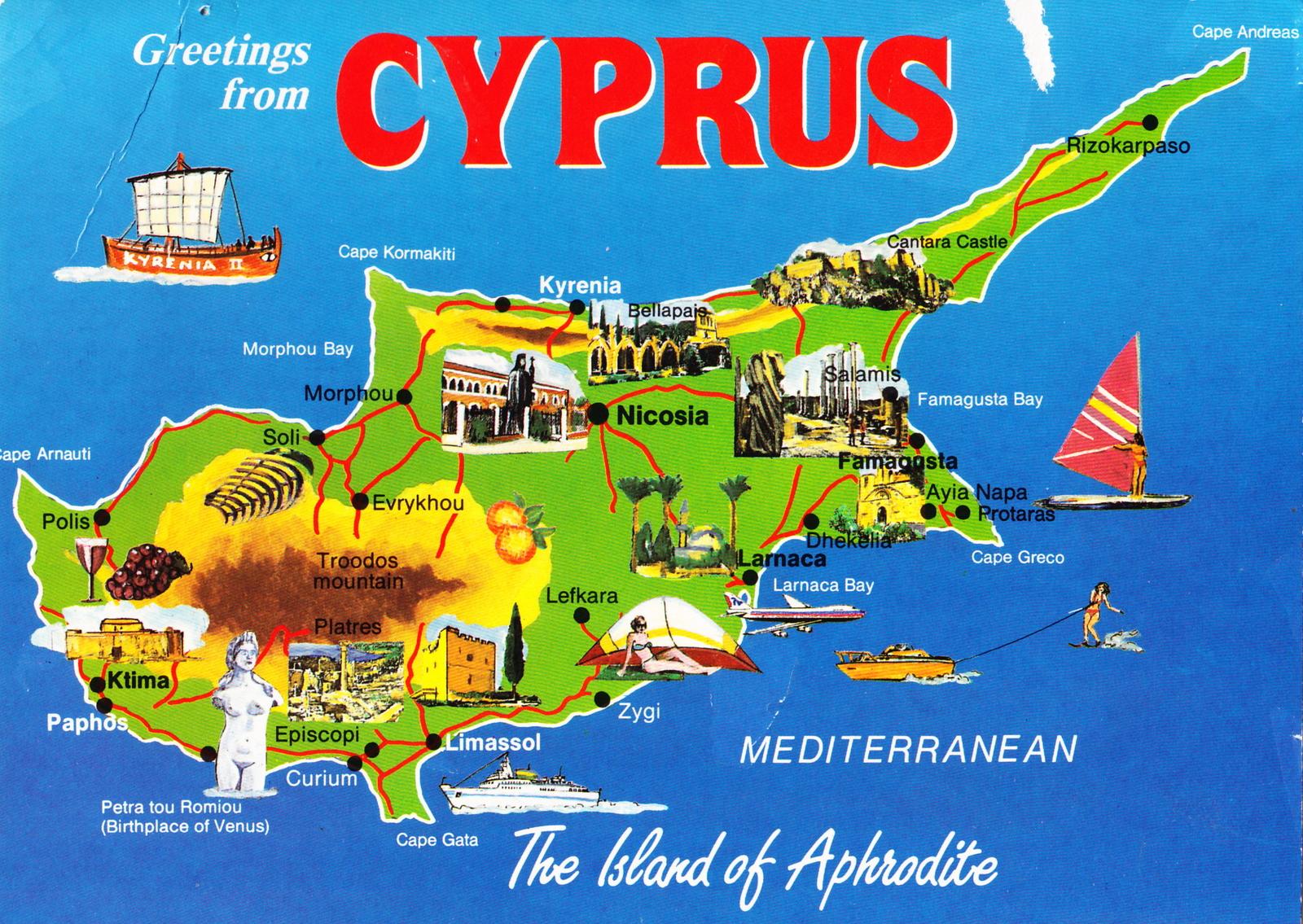 Cyprus-banner5