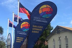 NSW School of languages flag designs