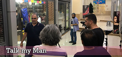76-Talk my Man.jpg
