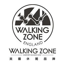 Walking-zone.jpg