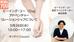 5/26 ビーイング・ユー 1Day アドベンチャー〜リレーションシップについて〜