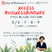 Access Business & Money 4Days