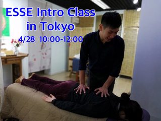 【ESSE intro in Tokyo with Ryan Tee 4/28】