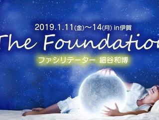 Coming soon!ファンデーションクラス
