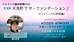 9月のザ・ファンデーションクラス 大洗で大笑い&京都へ