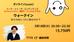 【ウォークイン〜トーク・トゥ・ザ・エンティティズ スペシャリティ(専門)イントロ クラス〜】