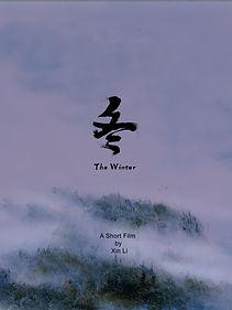 17-poster_The Winter.jpg
