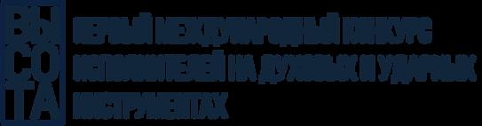ВЫСОТА-лого.png