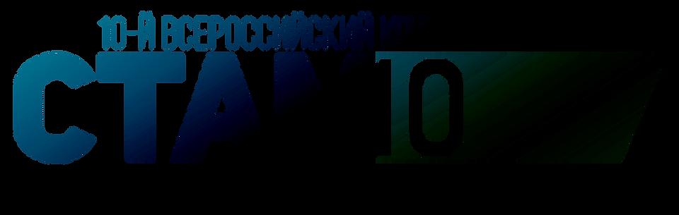 ctam10-logo green.png