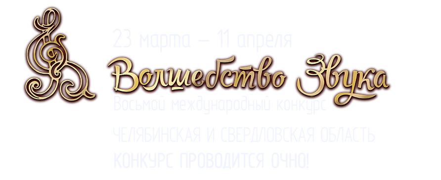 ВЗ 8 - кнопка 2.png