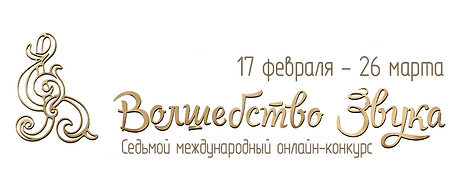 ВЗ 7 - кнопка 1.png