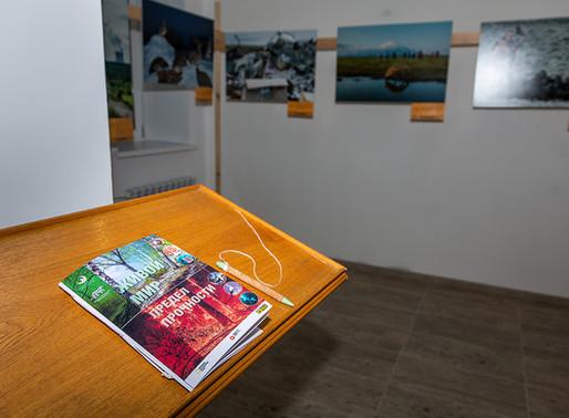 Выставка СФДП открылась в Сихотэ-Алинском заповеднике
